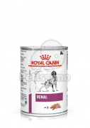 Royal Canin Renal - Dose